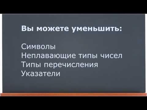 Процедуры dec и inc Delphi