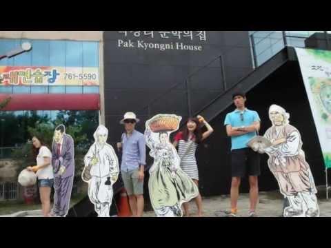 2013 대학생민주주의현장탐방 : 민주야 여행가자 spot 영상