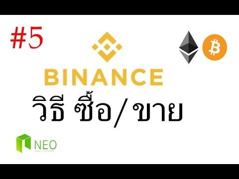 Cbd bitcoin