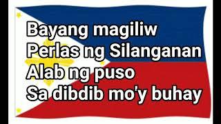 Lupang Hinirang Lyrics