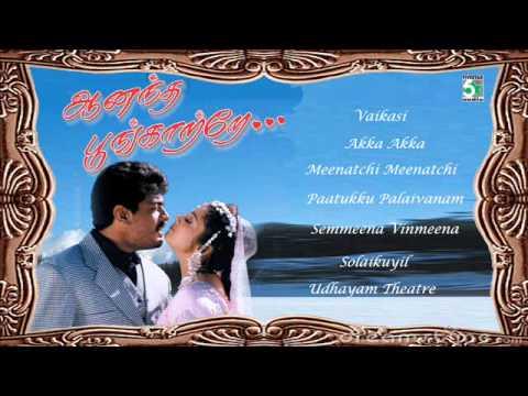 Ananda Poonkaatrae Full Movie Audio Jukebox | Ajith