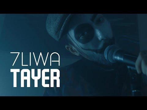 7Liwa - Tayer