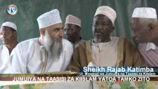 TAMKO LA KUDHALILISHWA KWA MASHEIKH WANAOTUHUMIWA KWA UGAIDI