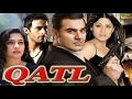 Qatl -  Arbaaz Khan | Shamita Shetty |  Full HD Latest Bollywood Hindi Movie