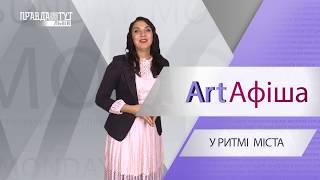 Kedr Livanskiy виступить у Львові