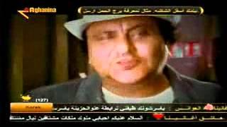 تحميل و مشاهدة قاسم السلطان جاك جيك MP3