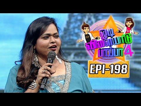 Odi-Vilayadu-Pappa-Season-4-Epi-198-Best-Performer-20-05-2016