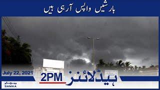 Samaa News Headlines 2pm   Karachi walon taiyar hojao   SAMAA TV