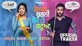 Golak Bugni Bank Te Batua   Official Trailer   Harish Verma   Simi Chahal   Releasing on 13th April