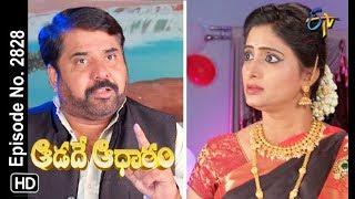 Aadade Aadharam | 8th August 2018 | Full Episode No 2828 | ETV Telugu