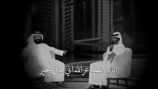 تحميل اغاني فلاح القرقاح - انا ذا السنه عز الله اني ماني بخير MP3