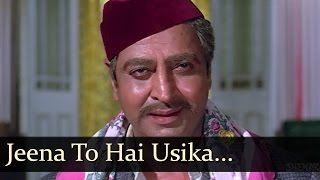 Adhikar - Jeena To Hai Usika Jisne Yeh Raaz   - YouTube