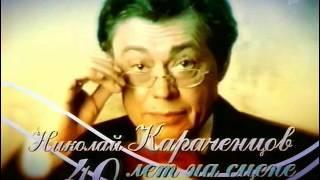Театр ленком юбилей театра 90 лет