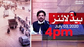 Samaa Headlines 4pm | Karachi monsoons July 6, PPP JITs ko public karegi