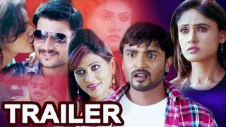 Pyar Marte Dum Tak (Inji Murappa) |Latest Hindi Dubbed Trailer|New Hindi Dubbed Romantic Movie| 2018