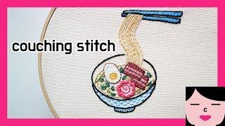 Couching Stitch Japanese Ramen  Embroidery 카우칭스티치 일본라멘 프랑스자수
