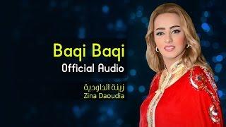 Zina Daoudia - Baqi Baqi (Official Audio)   زينة الداودية - باقي باقي تحميل MP3