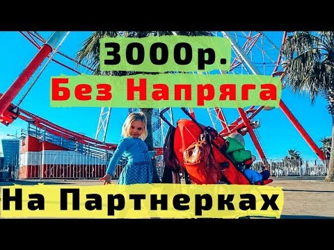 Школы брокеров в иркутске