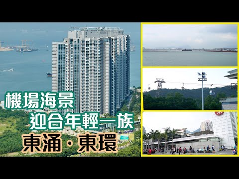 Century Link Tung Chung Estate Page Midland Realty