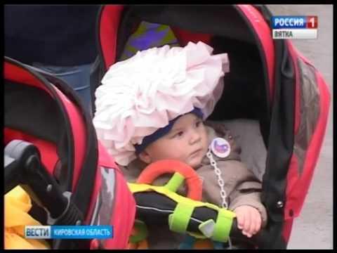 Большой семейный праздник состоялся в родильном отделении городской больницы № 2(ГТРК Вятка)