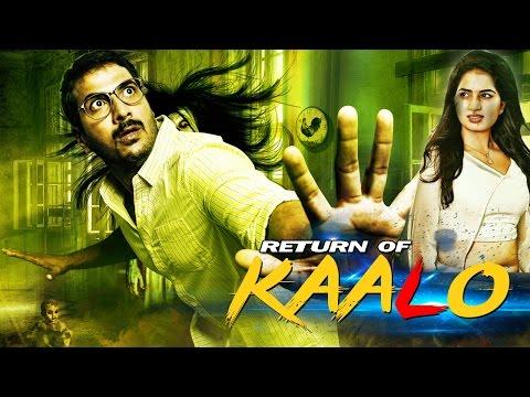 Return Of Kaalo (2016) Horror Hindi Movie | Full Hindi Dubbed Movie | New Released Bollywood Movies