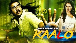Kaalo 2 2016 Horror Hindi Movie  Full Hindi Dubbed Movie  New Released Bollywood Movies 2016