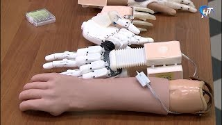 В новгородском бизнес-инкубаторе презентовали опытные модульные бионические протезы