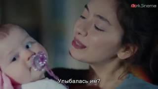 Чёрная любовь 52 серия ⁄ Kara sevda 52 Bölüm