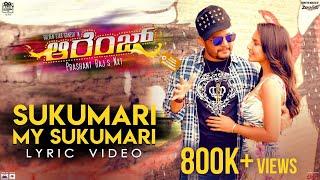 Orange - Sukumari Lyric Video | Golden Star Ganesh, Priya Anand | SS Thaman | Prashant Raj