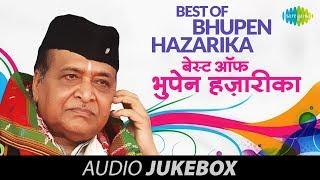Best of Bhupen Hazarika | O Ganga Behti Ho Kyon   - YouTube