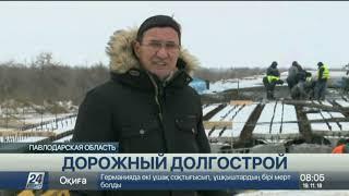 Строительство автобана Павлодар-Астана завершат до конца 2018 года