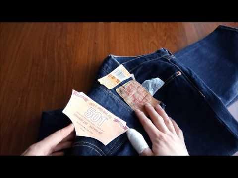 Посылка с Ebay джинсы Levis 501