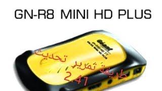 جديد SAT iLLimité F300 Hyper ب تحديث 18/01/2018 - Самые лучшие видео