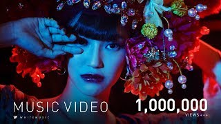 FAKE ( เฟค ) - SIN [Official MV]
