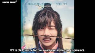 Gambar cover [VOSTFR] V and Jin - It's Definitely You (화랑 Hwarang OST Part.2)