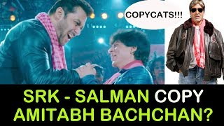 Salman Khan & Shah Rukh Khan Ape Amitabh Bachchan's 'Bunty Aur Babli' Look In 'Zero' Teaser ?