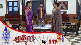 Savitri | Full Ep 317 | 16th July 2019 | Odia Serial – TarangTv