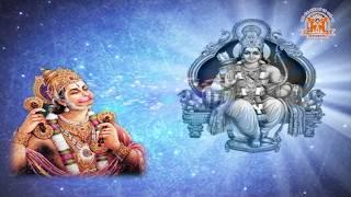 साध्वी समाहिता जी का Latest Hanuman Bhajan - छम छम नाचे देखो वीर हनुमाना