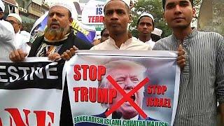 Мусульмане против решения Трампа