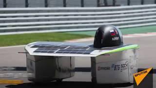 Первый российский солнцемобиль протестировали в Сочи