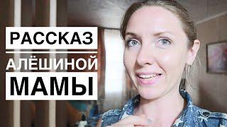 Как раньше в Астрахани ходили на пикник 🏕️. Рассказ Лёшиной мамы.