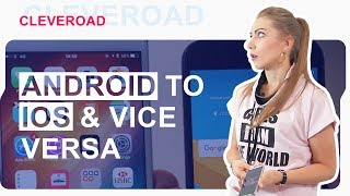 How to Convert iOS to Android and Vice Versa?