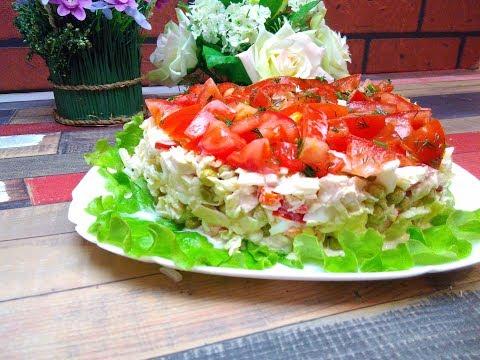Салат красная шапочка! Очень вкусный рецепт