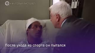 Футболист О  Джей Симпсон вышел на свободу