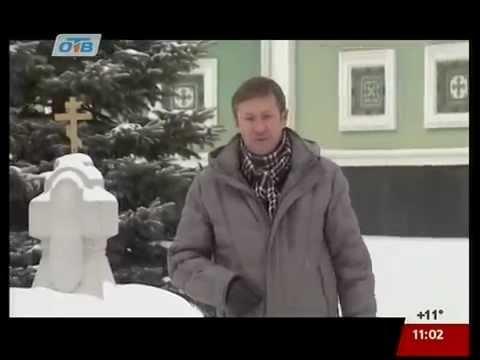 Храм в пос. володарского