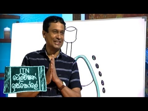 ITN Television Iskole - (2020-04-02) | ITN