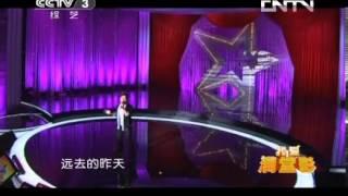 我爱满堂彩 [我爱满堂彩]歌曲《我的传奇》 演唱:徐誉滕 20131113