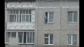 Дети и окна. Весенне-летняя опасность и способы защиты.