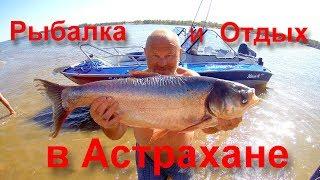 Рыбалка в харабалях астраханской области