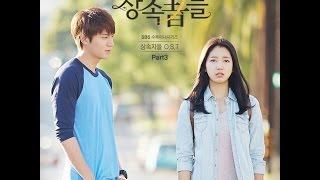 Gambar cover My Favorite 15 Songs of Korean Drama OST
